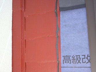 千葉県木更津市 屋根カバー工事