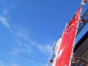 東京都府中市 スレート屋根から横断ルーフきわみの金属屋根へ屋根葺き替え工事 屋根リフォーム現場の青い空