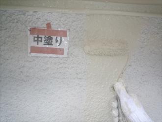 戸塚区、中塗り