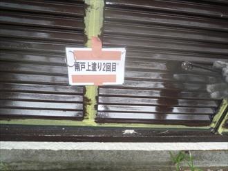 戸塚区、雨戸塗装