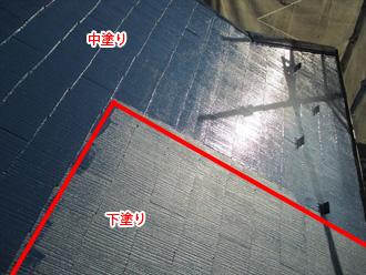 葛飾区 屋根塗装 下塗りと中塗り
