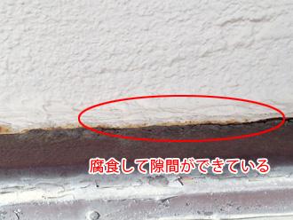 江東区 屋根葺き替え工事前の点検 金属部が腐食している