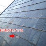 急勾配な屋根のリフォーム