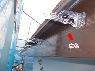 葛飾区 雨樋交換工事 水糸で傾斜を測る