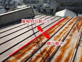 荒川区 蔦で覆われたお住まいの点検 古い屋根材と新しい屋根材が使われている