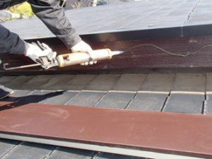 破風板 板金補修