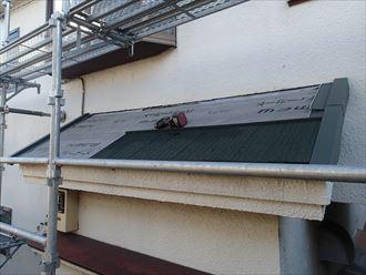 下屋屋根カバー