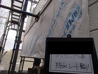 都志津防水シート