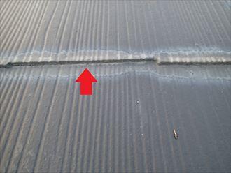 毛細管現象を起こしかねない屋根