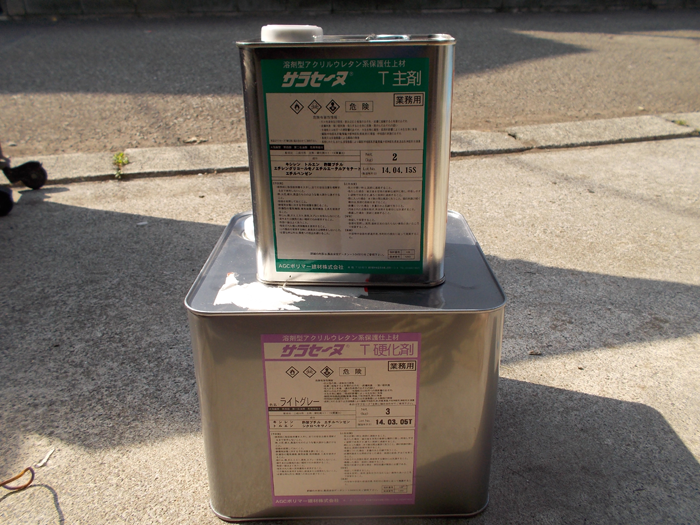 墨田区 ベランダ床の防水工事 ウレタン防水材のサラセーヌ