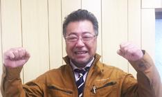渡邊 寿彦