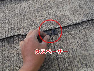 川崎市中原区 屋根塗装に必要な縁切り用のタスペーサー