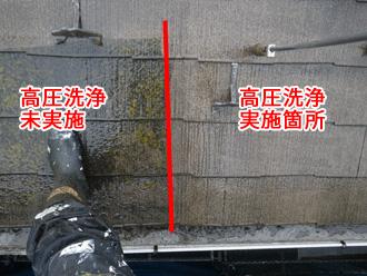 川崎市中原区 屋根塗装 高圧洗浄で苔などを洗い流す