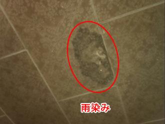 横浜市神奈川区 部屋には雨漏りによるシミがある