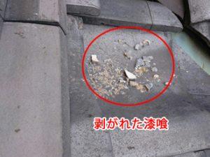 川崎市中原区|漆喰剥がれからの雨漏りを漆喰詰め直し工事で改善