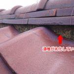 横浜市鶴見区で劣化した漆喰を棟取り直し工事で改善