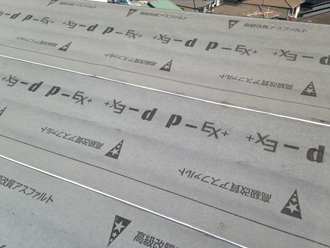 横浜市港北区 屋根カバー工法 ルーフィング