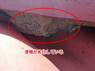 横浜市港北区 棟取り直し工事前 漆喰が劣化している
