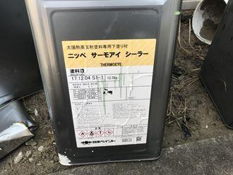 日本ペイントサーモアイシーラー