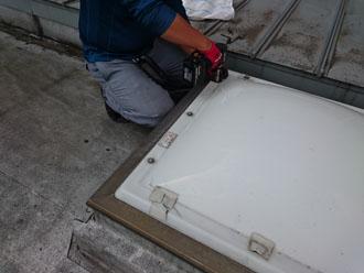 天窓のドームを撤去