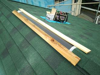換気棟用の貫板設置