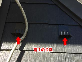 昭島市福島町 下屋の屋根葺き替え工事 雪止め金具設置