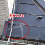昭島市福島町で下屋のスレート割れを部分的な屋根葺き替え工事いたしました