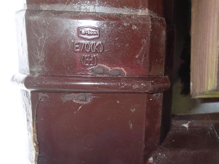 雨樋のメーカー・品番の確認