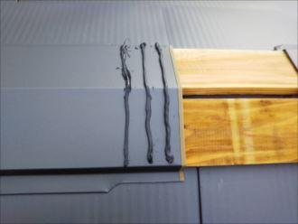 木更津市清川 棟板金の重ねへの防水処置
