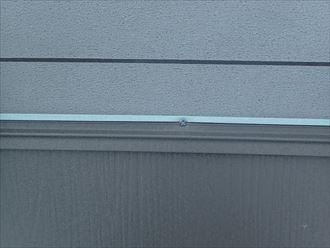 東金市 屋根材のビス固定
