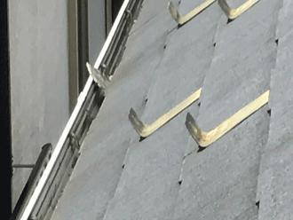 屋根材欠片