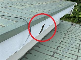 破風板の塗膜が剥がれています