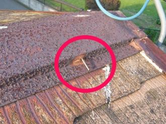 スレート(コロニアル、カラーベスト)屋根のチェックポイントとメンテナンス方法